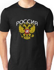 РОССИЯ (RUSSIAN) Coat of Arms Shirt Unisex T-Shirt