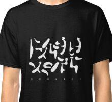 Noguchi Revisited Classic T-Shirt