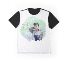 Chen Graphic T-Shirt