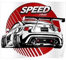 Toyota Sport car Poster