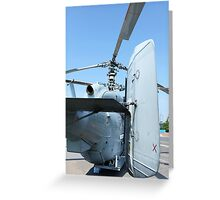 Attack helicopter rear view Greeting Card