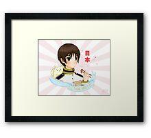 APH Japan Framed Print