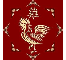 Year of the Fiery Rooster Photographic Print