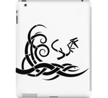 Tribal Wave iPad Case/Skin