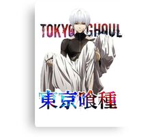 tokyo ghoul colored text of kaneki Canvas Print
