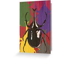 Friendly Neighborhood Fighting Beetle Greeting Card