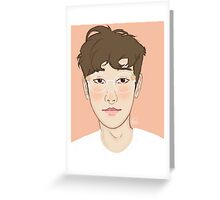 Peach Baekhyun Greeting Card