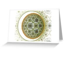 Helal on White Greeting Card