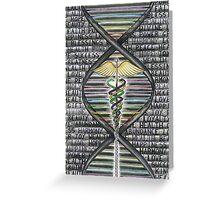 DNA Upgrade Greeting Card