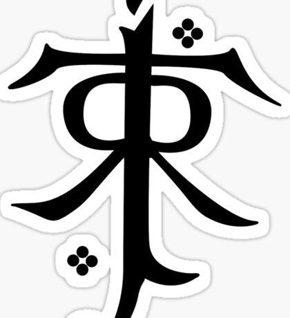 Fantasy Symbol Sticker