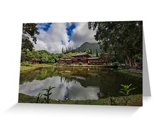 The Byodo-In Temple Greeting Card
