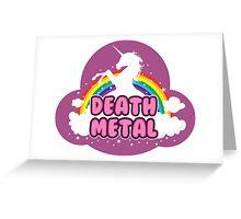 DEATH metal parody funny unicorn rainbow  Greeting Card