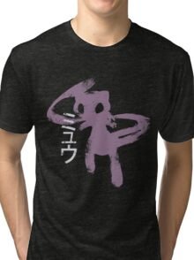 Mewtwo Legendary Pokemon Dark Purple Tri-blend T-Shirt