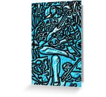 Tarot 4.- The Emperor Greeting Card