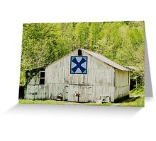 Kentucky Barn Quilt - Windmill Greeting Card