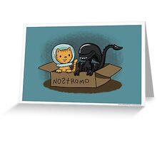 Kitten and Alien Greeting Card