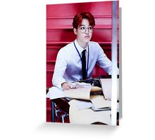 BTS JIMIN - DOPE Greeting Card