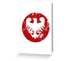 Herculean Greeting Card