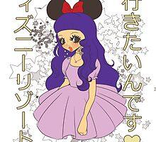 """""""I want to go to Disneyland"""" by MickeySpectrum"""