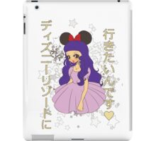"""I want to go to Disneyland"" iPad Case/Skin"