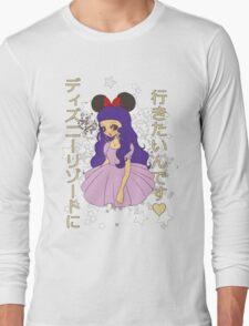 """I want to go to Disneyland"" Long Sleeve T-Shirt"