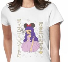 """""""I want to go to Disneyland"""" Womens Fitted T-Shirt"""