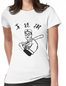 The Big Kaoru Betto Womens Fitted T-Shirt
