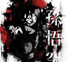Son Goku by fanfreak1