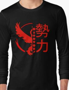 Team Valor Pokemon GO! Kanto Badge Shirt Long Sleeve T-Shirt