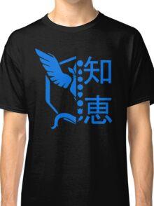Team Mystic Pokemon GO! Kanto Badge Shirt Classic T-Shirt