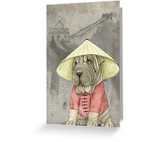 Shar Pei on The Great Wall Greeting Card
