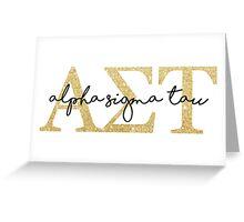 Alpha Sigma Tau Greeting Card