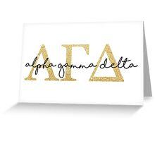 Alpha Gamma Delta Greeting Card