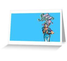 Johnny Joestar - SBR Greeting Card