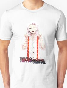 juuzou string with text  Unisex T-Shirt