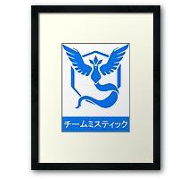 Team Mystic Pokemon Go Design Japanese Framed Print