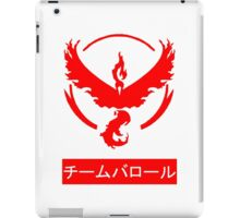 Team Valor Pokemon Go Design Japanese iPad Case/Skin