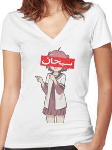 Akarin with the supreme arabic logo  Women's Fitted V-Neck T-Shirt