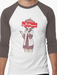 Akarin with the supreme arabic logo  Men's Baseball ¾ T-Shirt