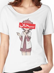 Akarin with the supreme arabic logo  Women's Relaxed Fit T-Shirt