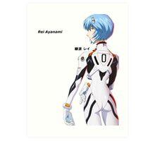 Rei Ayanami Japanese Neon Genesis Evangelion Art Print