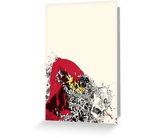 Masquerade Mask Greeting Card