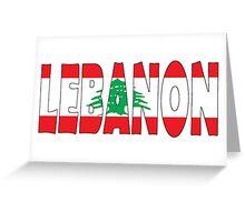 Lebanon Greeting Card