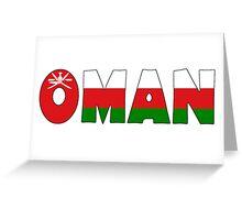 Oman Greeting Card