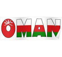 Oman Poster