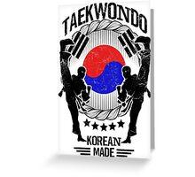 taekwondo korean made martial art sport kick shirt Greeting Card