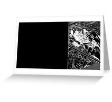 Gyro & Johhny - SBR Greeting Card
