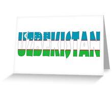 Uzbekistan Greeting Card
