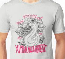 Hiram McDaniels Russian Lettering WTNV Unisex T-Shirt