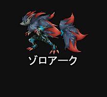 zoroark with japanese custom logo Unisex T-Shirt